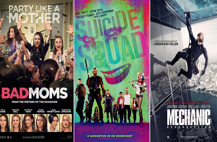 must see films august